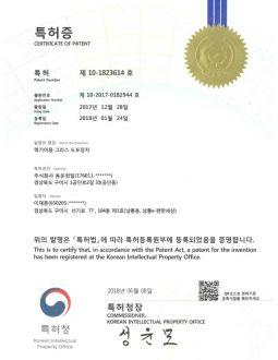 특허증-렉기어용-그리스-도포장치.jpg