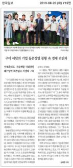 한국일보.png